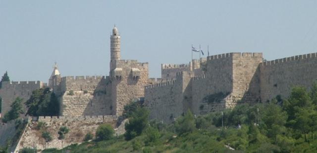 אירוע לרגל יום ירושלים