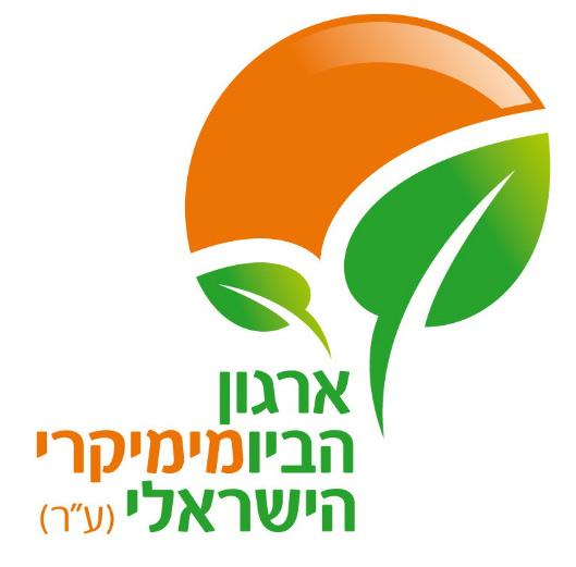 לוגו ביומיריקירי