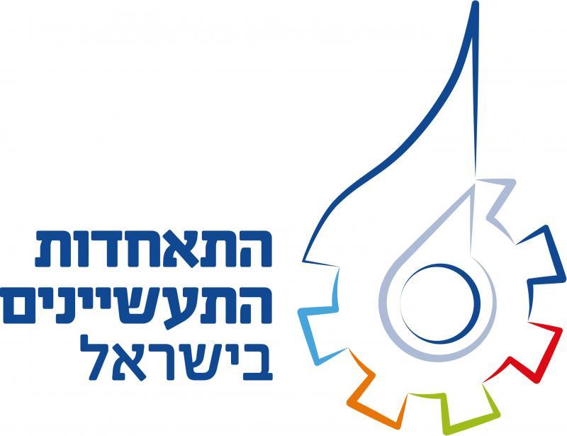 לוגו איחוד התעשיינים